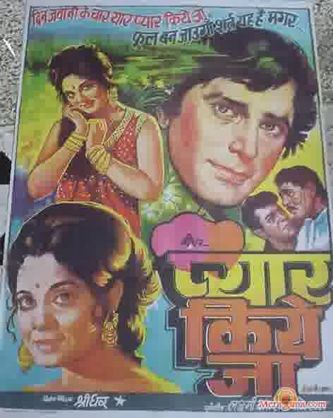 Poster of Pyar Kiye Jaa (1966) - (Hindi Film)